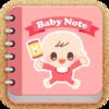 pocke, Inc - 赤ちゃんノート 育児のメモ・日記・思い出の記録